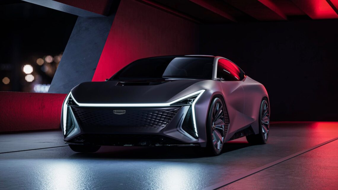 Concepto Geely  Vision Starburs