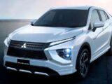 Mitsubishi Eclipse Cross PHEV 2022