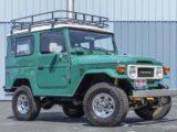 Toyota FJ40 Land Cruiser de 1980 de Tom Hanks será subastado